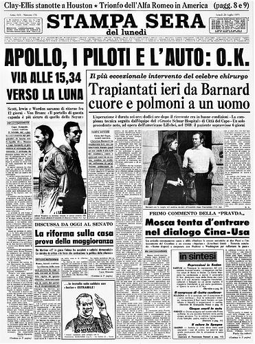 Apollo 15 1971 07 26