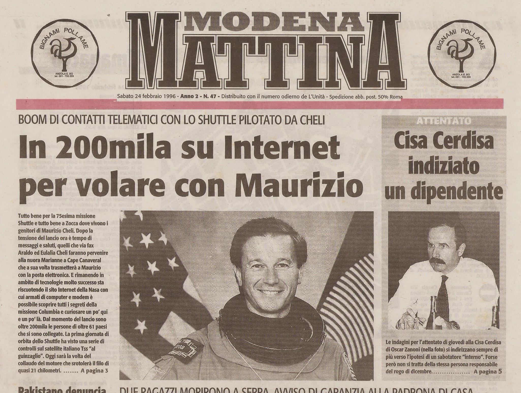 1996 2 24  4 001.jpg