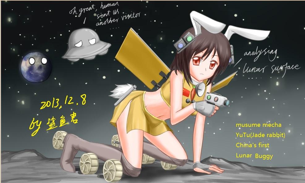 yutu_the_lunar_detector_by_crazy_shark-d6x3d53.jpg